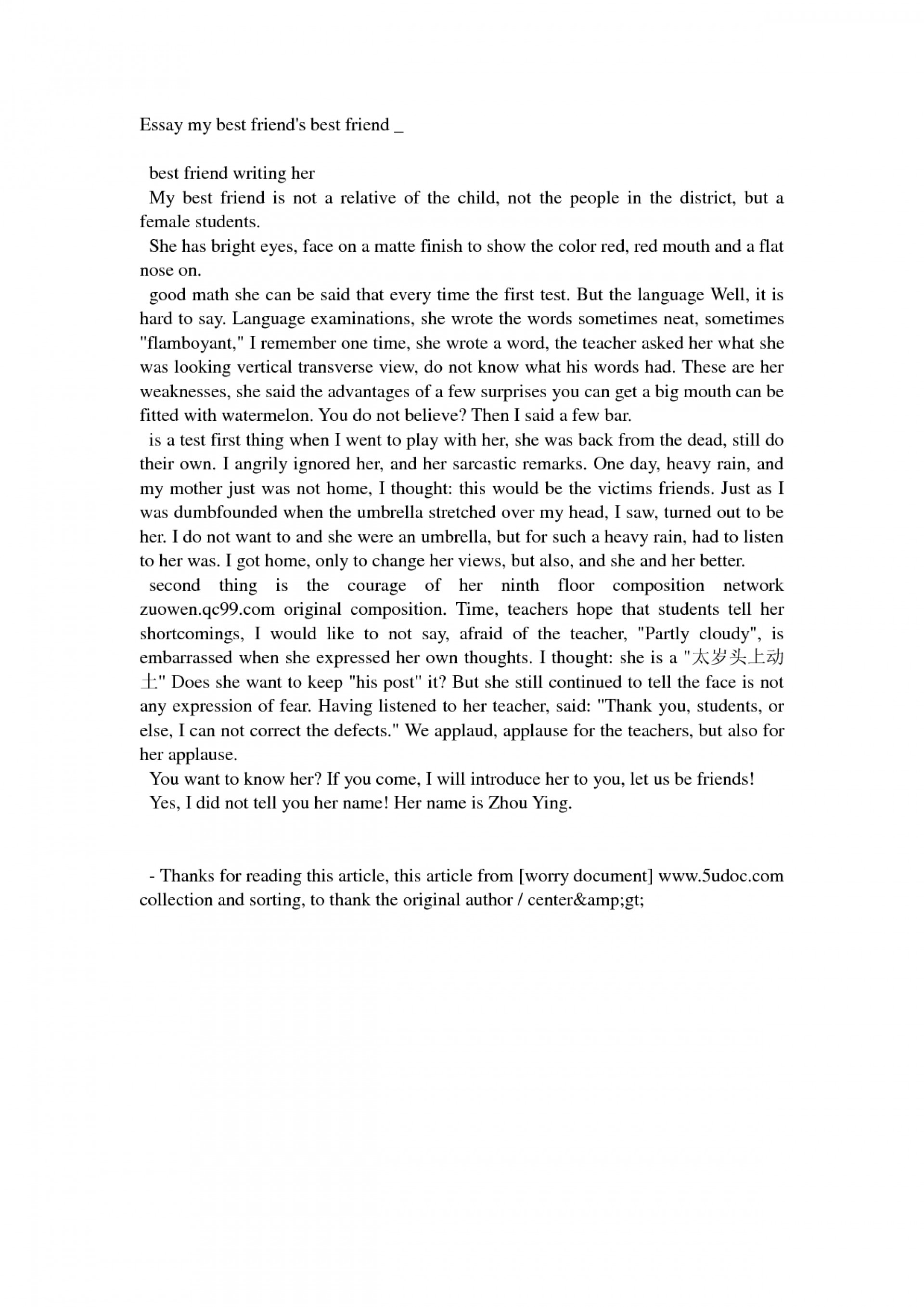 004 Essay Example Friendship Stunning Emerson Pdf By Ralph Waldo Analysis Title Ideas 1920