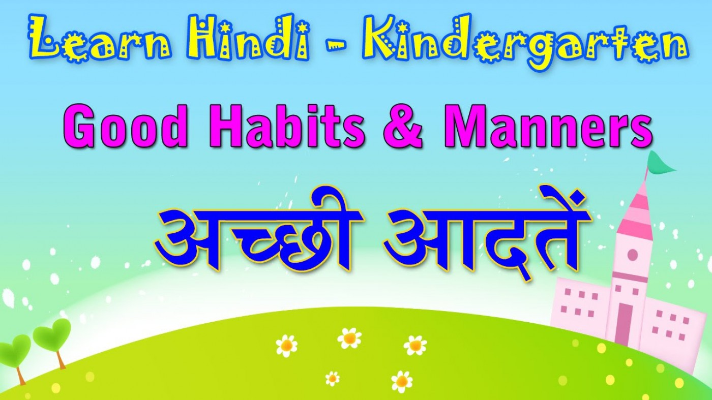 004 Essay Example Good Habits In Hindi Exceptional Food Habit 1400