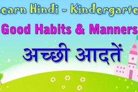 004 Essay Example Good Habits In Hindi Exceptional Food Habit 320