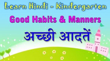 004 Essay Example Good Habits In Hindi Exceptional Food Habit 360