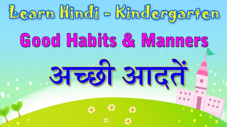 004 Essay Example Good Habits In Hindi Exceptional Food Habit 728