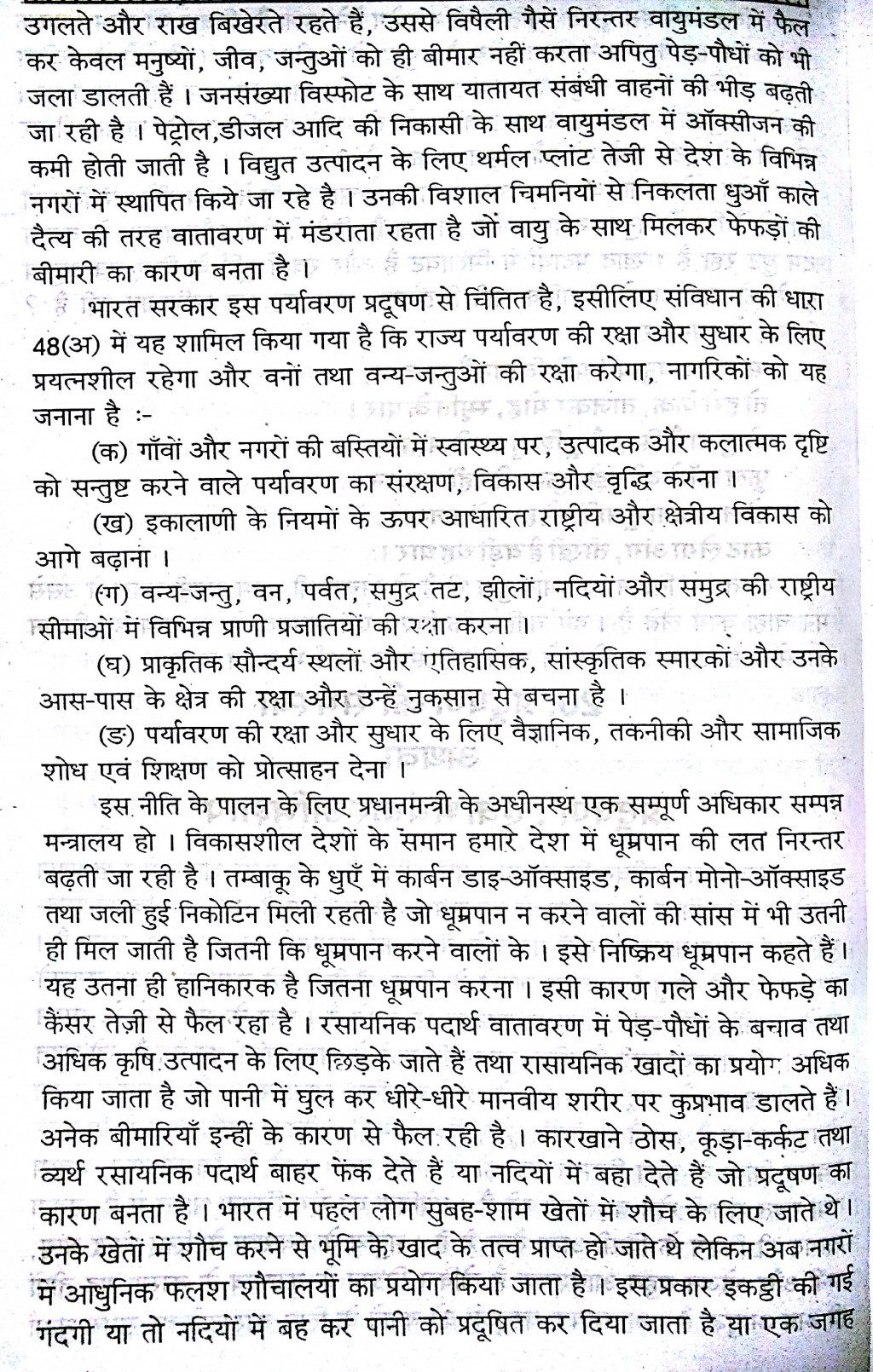 004 Essay Example Kqxjwi3 Global Terrorism In Outstanding Hindi Large