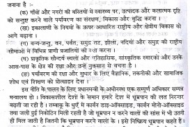 004 Essay Example Kqxjwi3 Global Terrorism In Outstanding Hindi