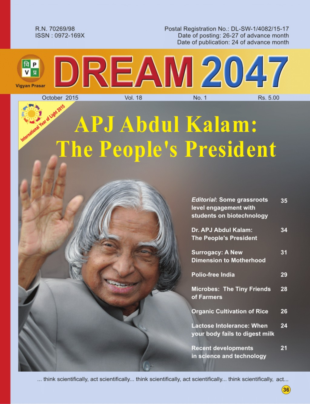 004 Essay Example Largepreview Abdul Kalam My Exceptional Inspiration In English 400 Words Hindi Large