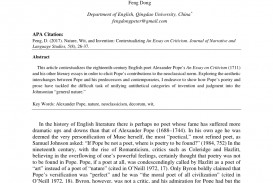 004 Essay Example Largepreview An On Sensational Criticism Lines 233 To 415 Part 3 Analysis Pdf