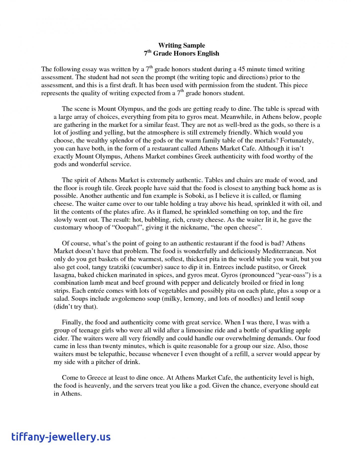 Recklessness criminal law essay