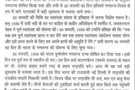 004 Essay Example New Year Stirring Chinese Introduction Bengali In Hindi Malayalam