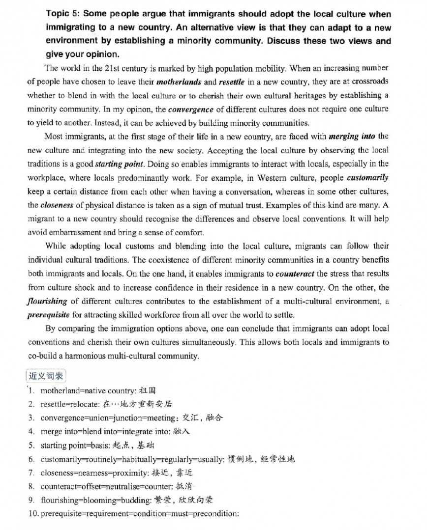 004 Essay Example Recent Topics For Writing Samples Tips Gre Issue Examp Examples Ets Awa Pdf Topic To Use Good Amazing Analytical And Tricks Argument