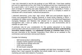 004 Essay Example Self Introduction Letter 4693546resize11402c1612 Wonderful Sample Pdf For Job University
