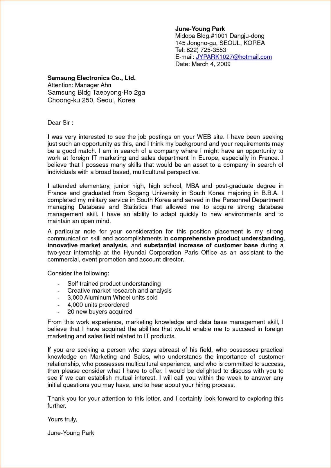 004 Essay Example Self Introduction Letter 4693546resize11402c1612 Wonderful Sample Pdf For Job University Full