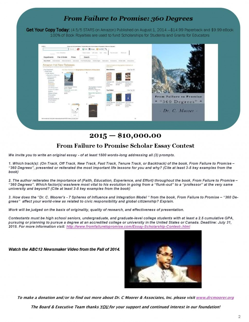 004 From Failure To Promise Essay Contest Page 2 Unique Large