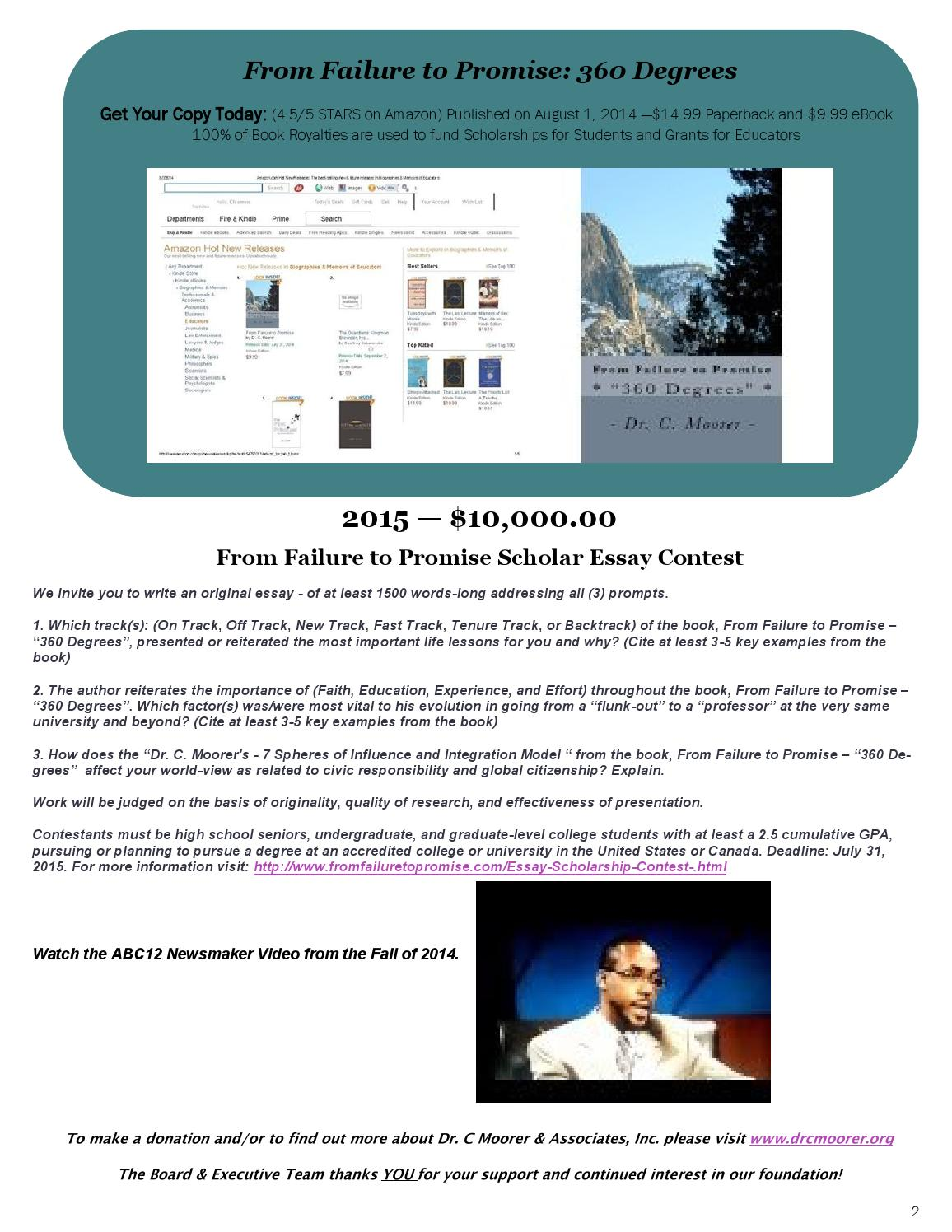 004 From Failure To Promise Essay Contest Page 2 Unique Full