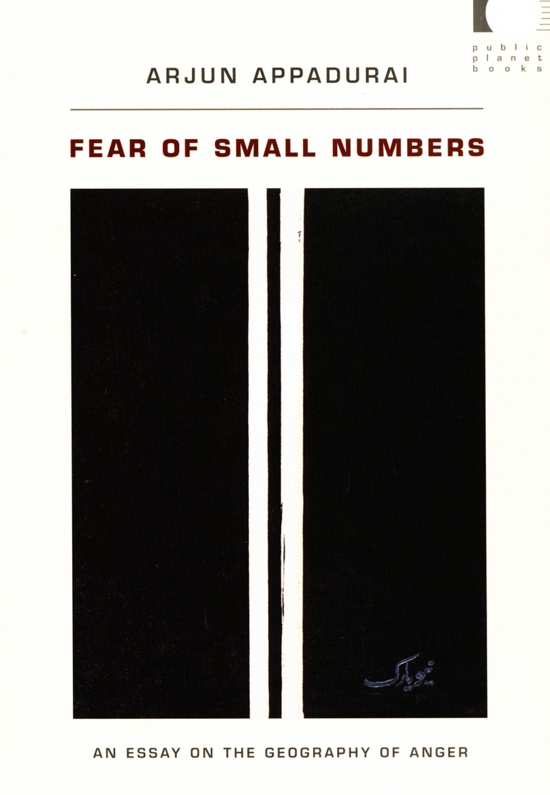 004 Frontcover Essay Example Duke Fearsome Supplement Collegevine Supplemental Reddit 1920