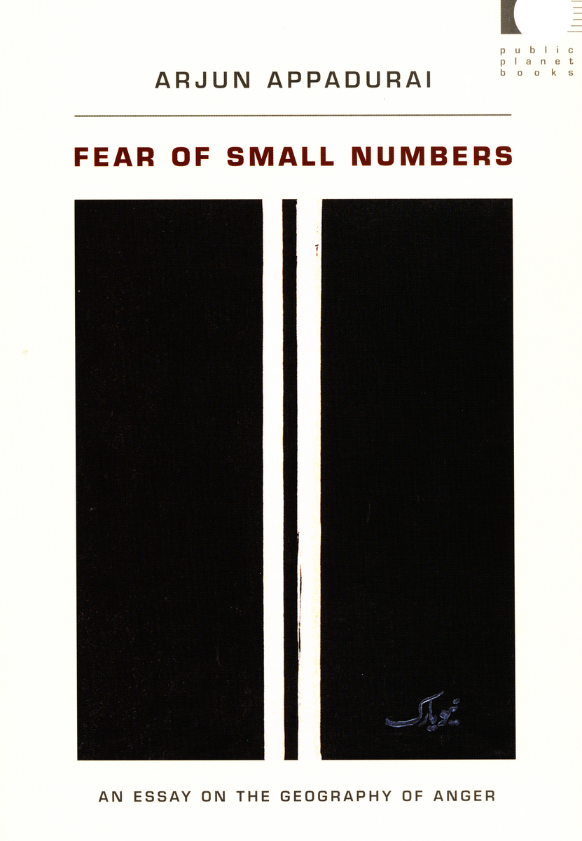 004 Frontcover Essay Example Duke Fearsome Supplement Collegevine Supplemental Reddit Full