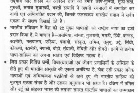 004 Greed Essay Example 11 Thumb2 Awful Greedy Dog In Hindi Topics Is A Curse 320