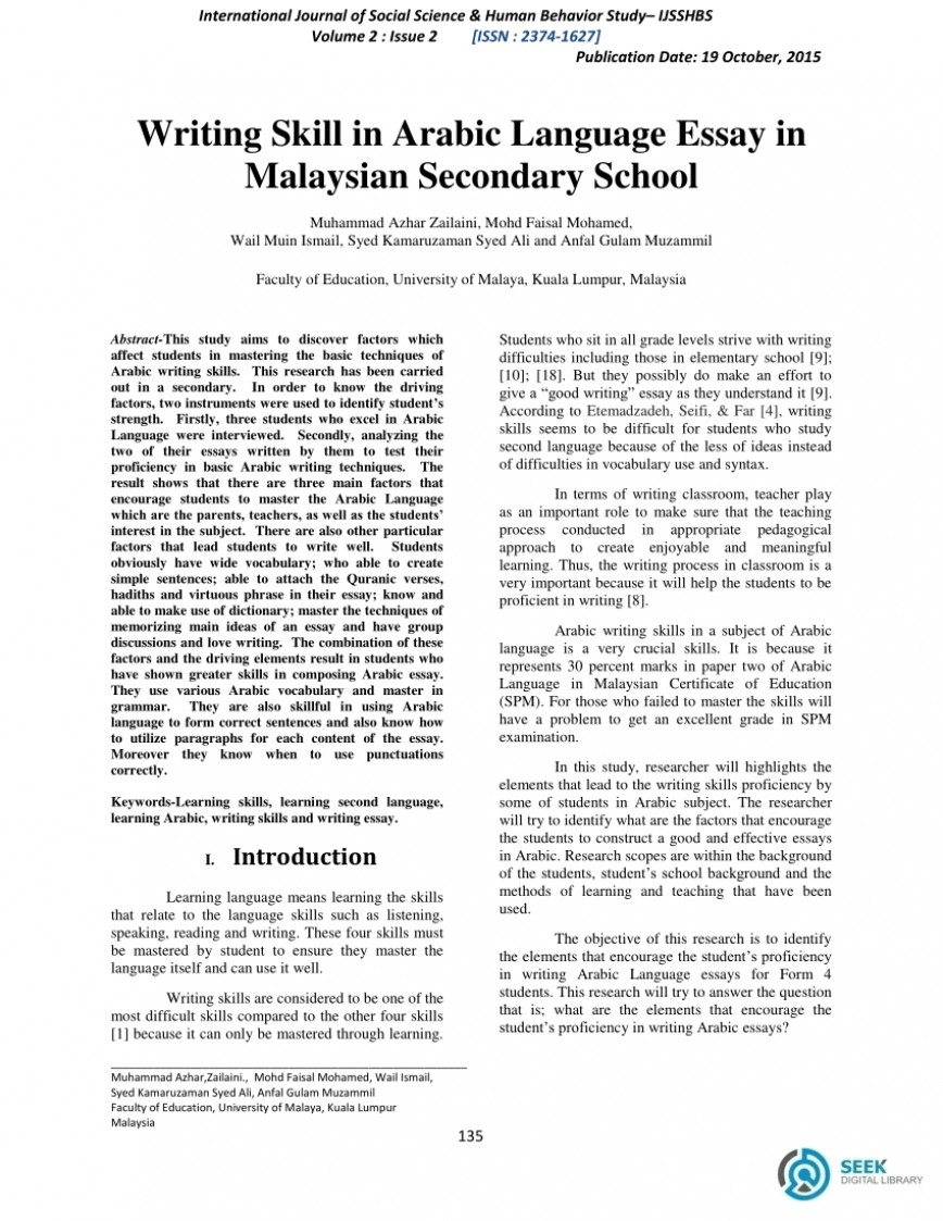 004 Largepreview Essay Example On Importance Of Social Rare Science