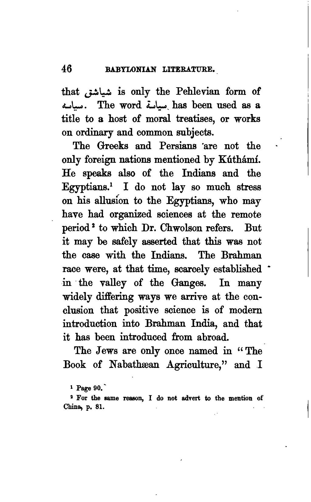 004 Page62 1024px An Essay On The Age And Antiquity Of Book Nabathaean Agriculture Djvu How To Mention In Magnificent A Reference Harvard Style Oscola Uk Large