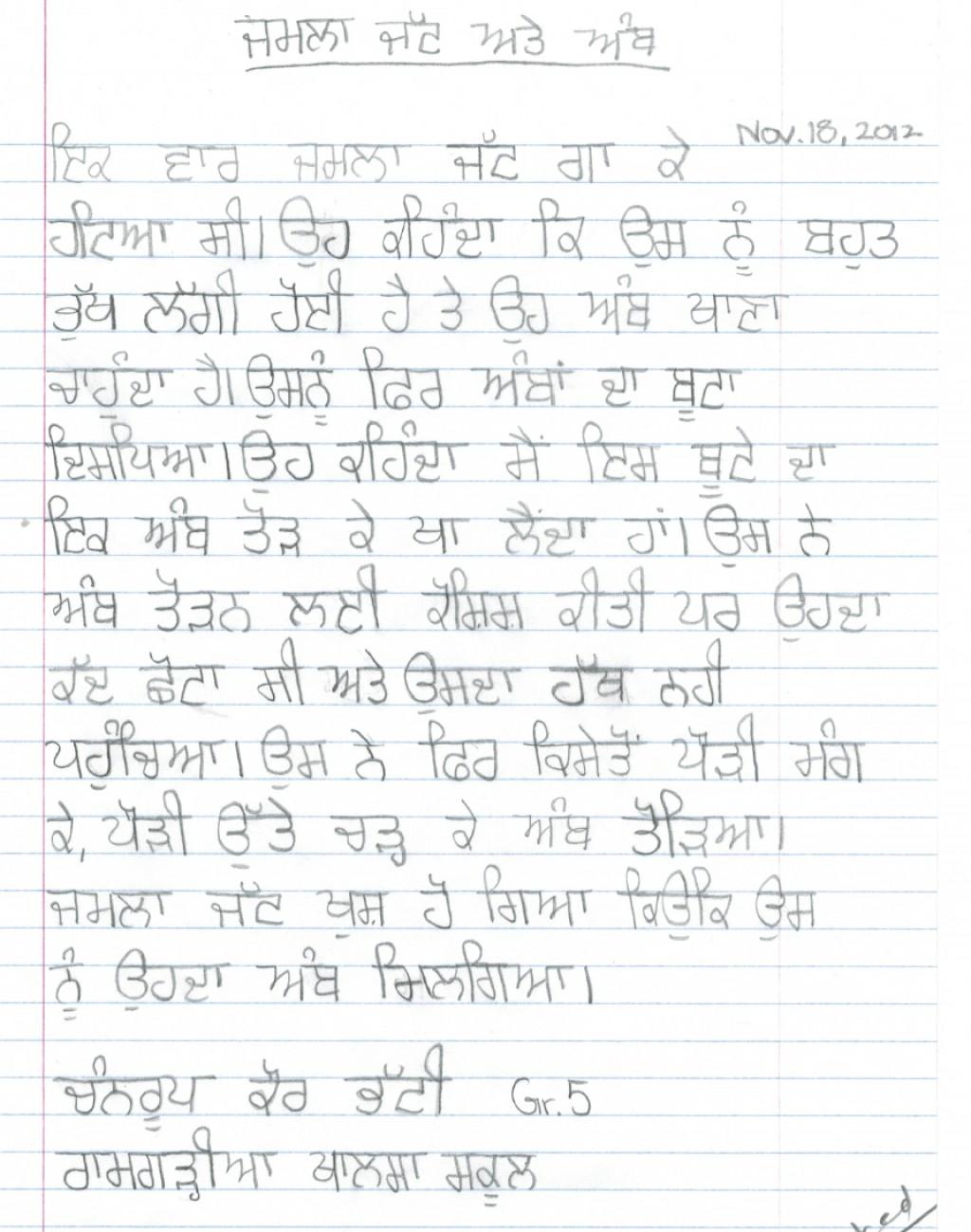 004 Qualities Of Good Friend Essay Screen252bshot252b2013 20252bat252b3 36252bpm Exceptional A In Hindi Short Large