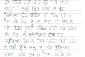 004 Qualities Of Good Friend Essay Screen252bshot252b2013 20252bat252b3 36252bpm Exceptional A In Hindi Short