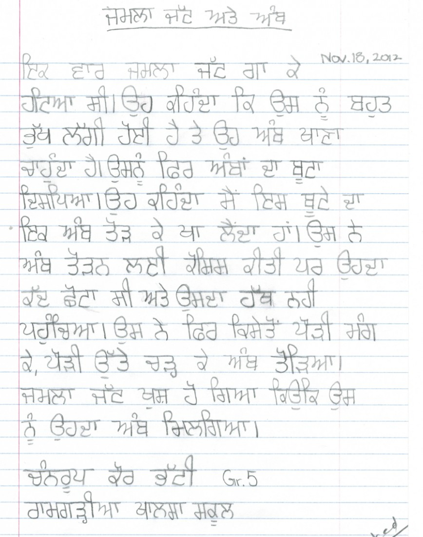 004 Qualities Of Good Friend Essay Screen252bshot252b2013 20252bat252b3 36252bpm Exceptional A Conclusion In Hindi
