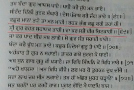 005 Banda2 Essay Example On Banda Singh Bahadur In Formidable Baba Punjabi Language