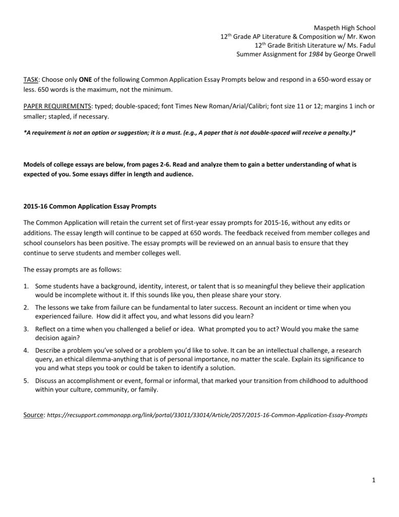 005 Common App Essay Prompts Rare 2015-16 Full