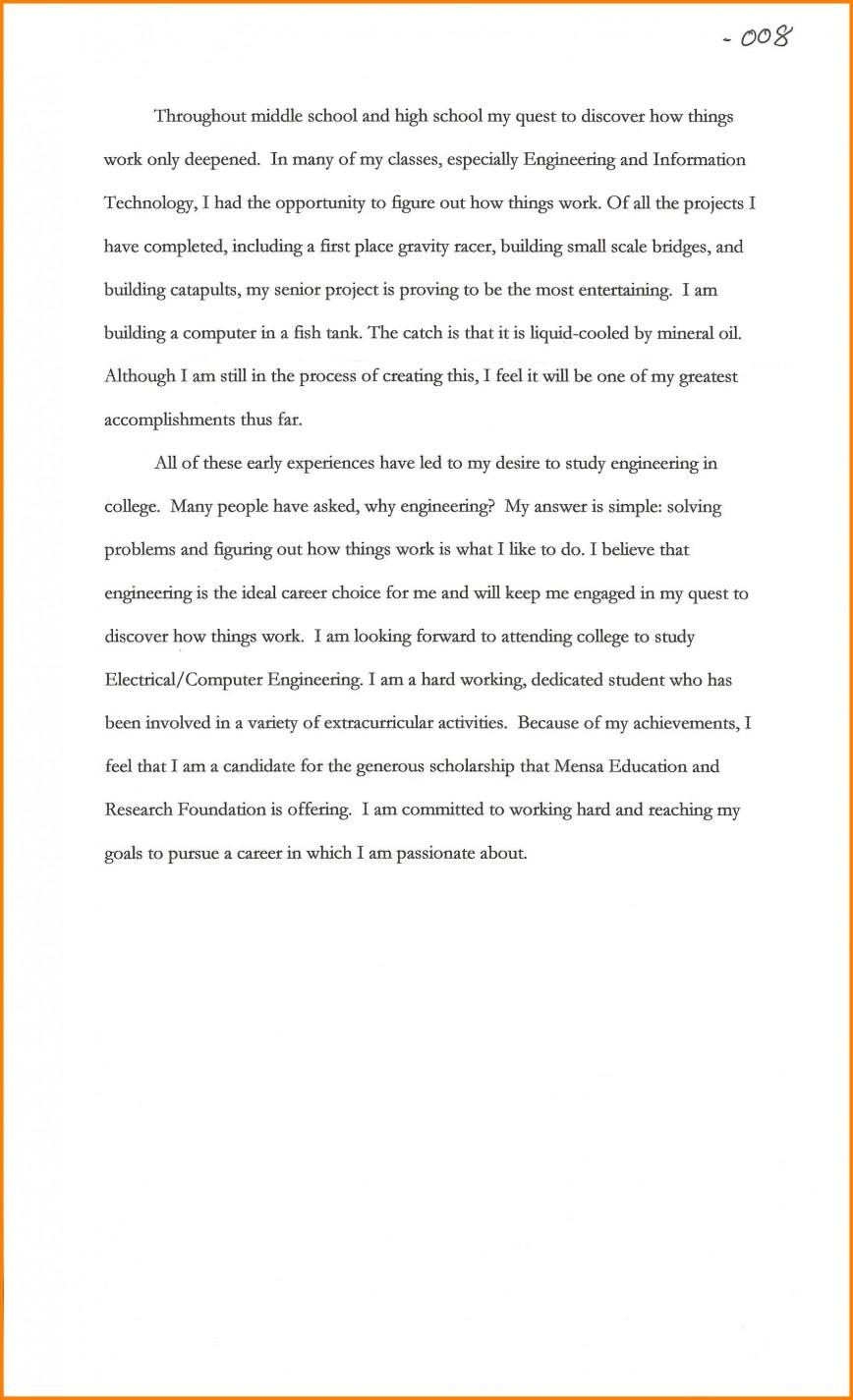 005 Educational Goals Essay Joshua Cate Stunning Public Education And Career Sample Professional