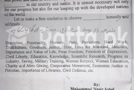 005 Essay Discipline English On Many Multiple Positive Tpoics Problems In School 20161017 1 Hindi And At Home For Class Life Our Short Easy Urdu Punctuality Stunning