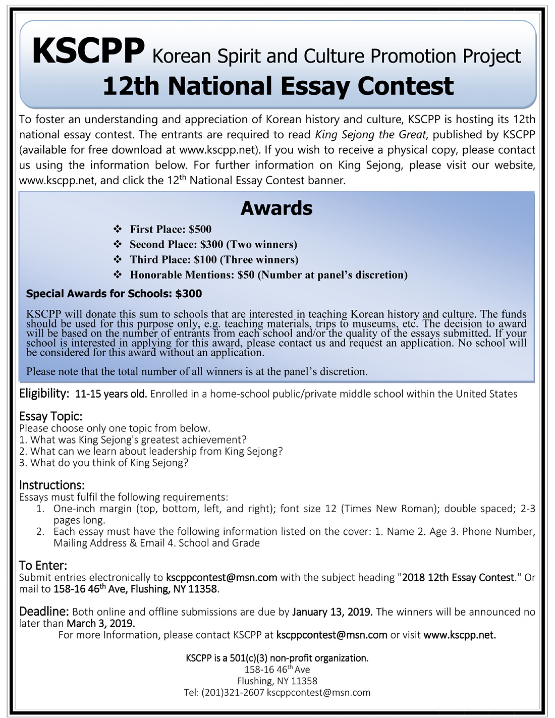 005 Essay Example Contest Amazing Writing High School Contests For Seniors 2018 1920
