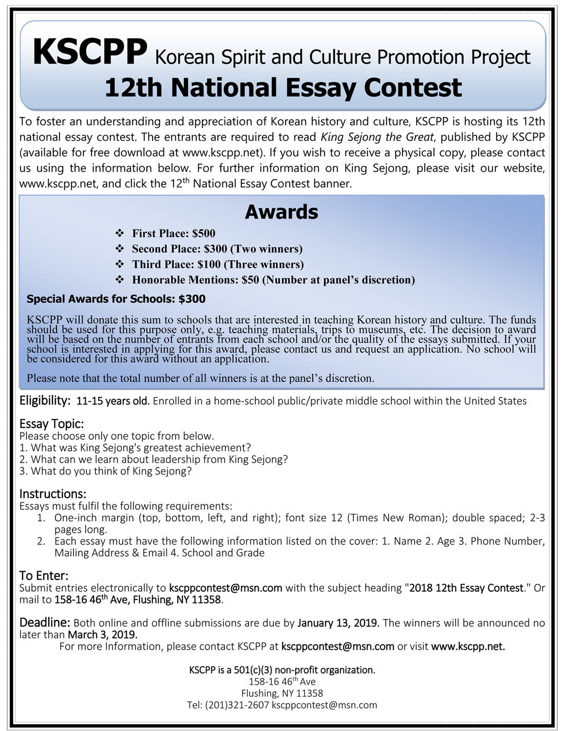 005 Essay Example Contest Amazing Writing High School Contests For Seniors 2018 Full