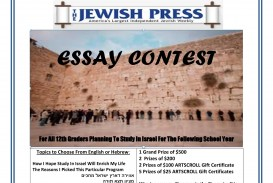 005 Essay Example High School Contest Fascinating Contests Winners 2019 For Scholarships