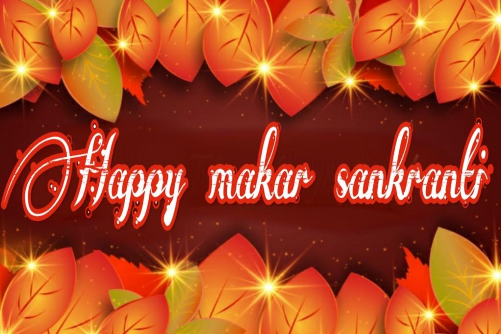 005 Essay Example Makar Sankranti In Hindi Surprising Pdf Download 2018 Large