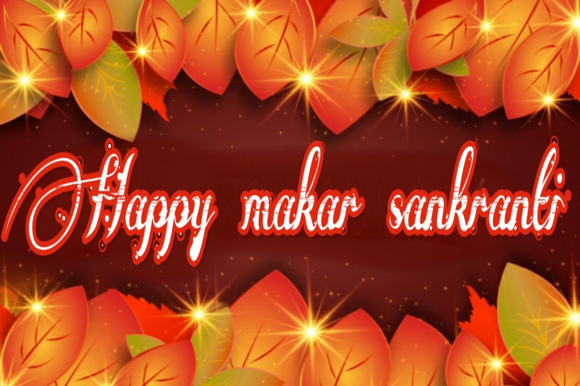 005 Essay Example Makar Sankranti In Hindi Surprising Pdf Download 2018 1920