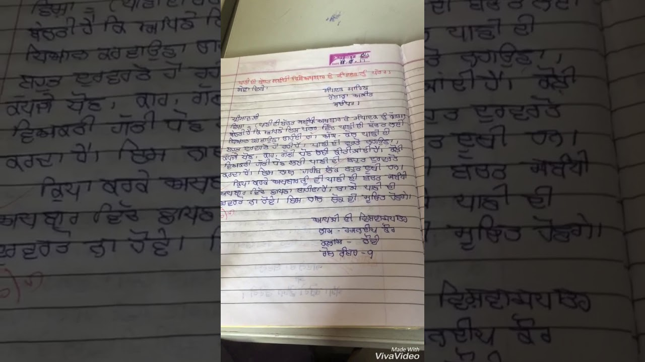 005 Essay Example Save Water Life Words Stunning 300 Full