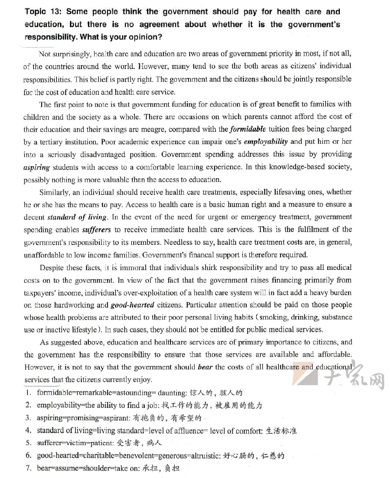 005 Essay Example Topics In Writing Unbelievable Interesting For Competition Hindi Ielts With Answers Pdf Full