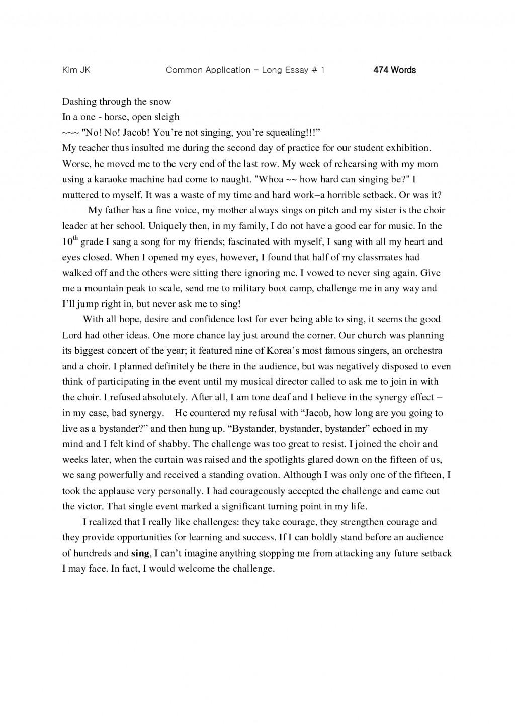 005 Good Common App Essays Resume Writing Application Essay Help Cnessayjuvi Example Unusual Prompt 1 Examples 3 4 Large
