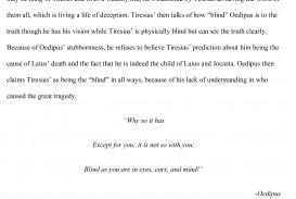 005 If I Were Blind Essay Example Oedipus Free Singular