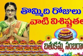 005 Maxresdefault Essay On Bathukamma In Telugu Dreaded Short Language 320