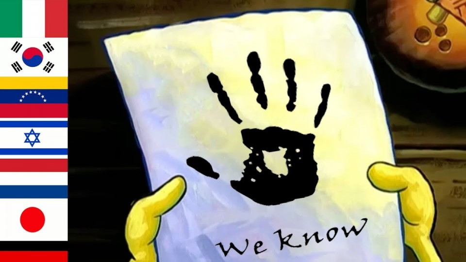 005 Maxresdefault Spongebob Essay Surprising Font Meme House 960