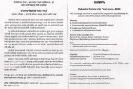 005 No Essay Scholarship For Any Topic Essaycompetitionandschola Texas Colleges With Requirement Non Scholarships Imposing High School Freshman College Students 2019