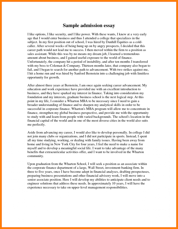 Graduate School Personal Statement, Admission, Application Essay