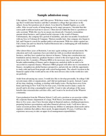 Nursing school admissions essay