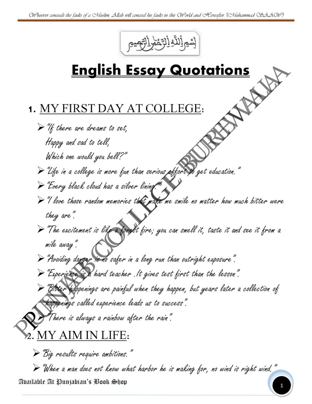 005 Quotations5bconverted5d Page Essay Example First Day Magnificent College Experience At Outline In Urdu Large