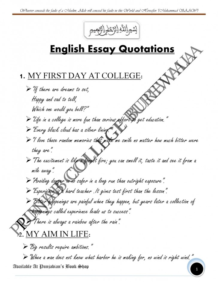 005 Quotations5bconverted5d Page Essay Example First Day Magnificent College At Quotations My Pdf 728