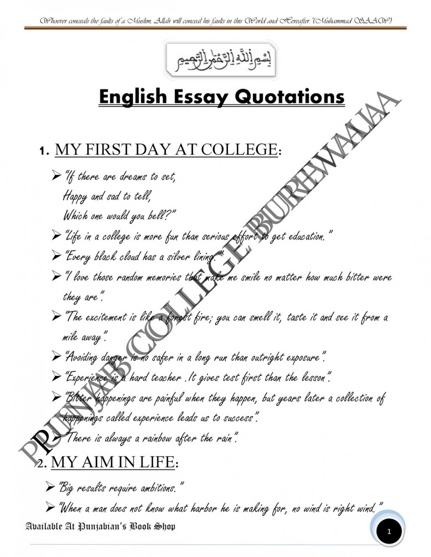 005 Quotations5bconverted5d Page Essay Example First Day Magnificent College At Quotations My Pdf 868