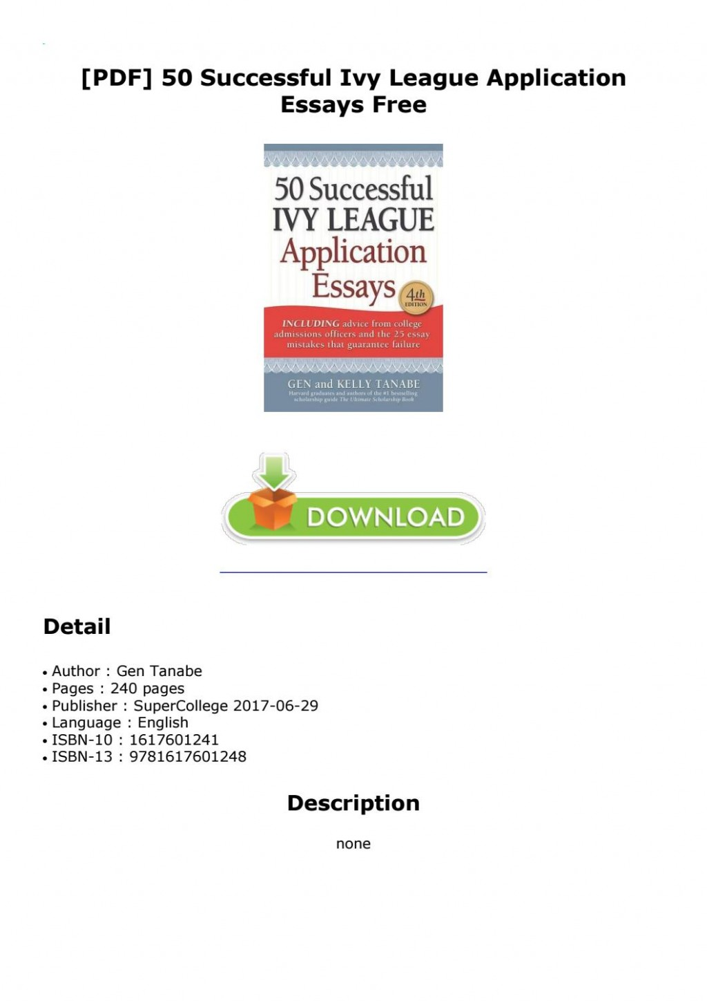 005 Successful Harvard Application Essays Pdf Page 1 Essay Impressive 50 Free 4th Edition Download Large