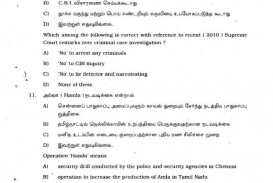 005 Tamil Nadu Public Service Commission Group Exam Last Year Question Papers Essay Example Issa Final Awesome Answers