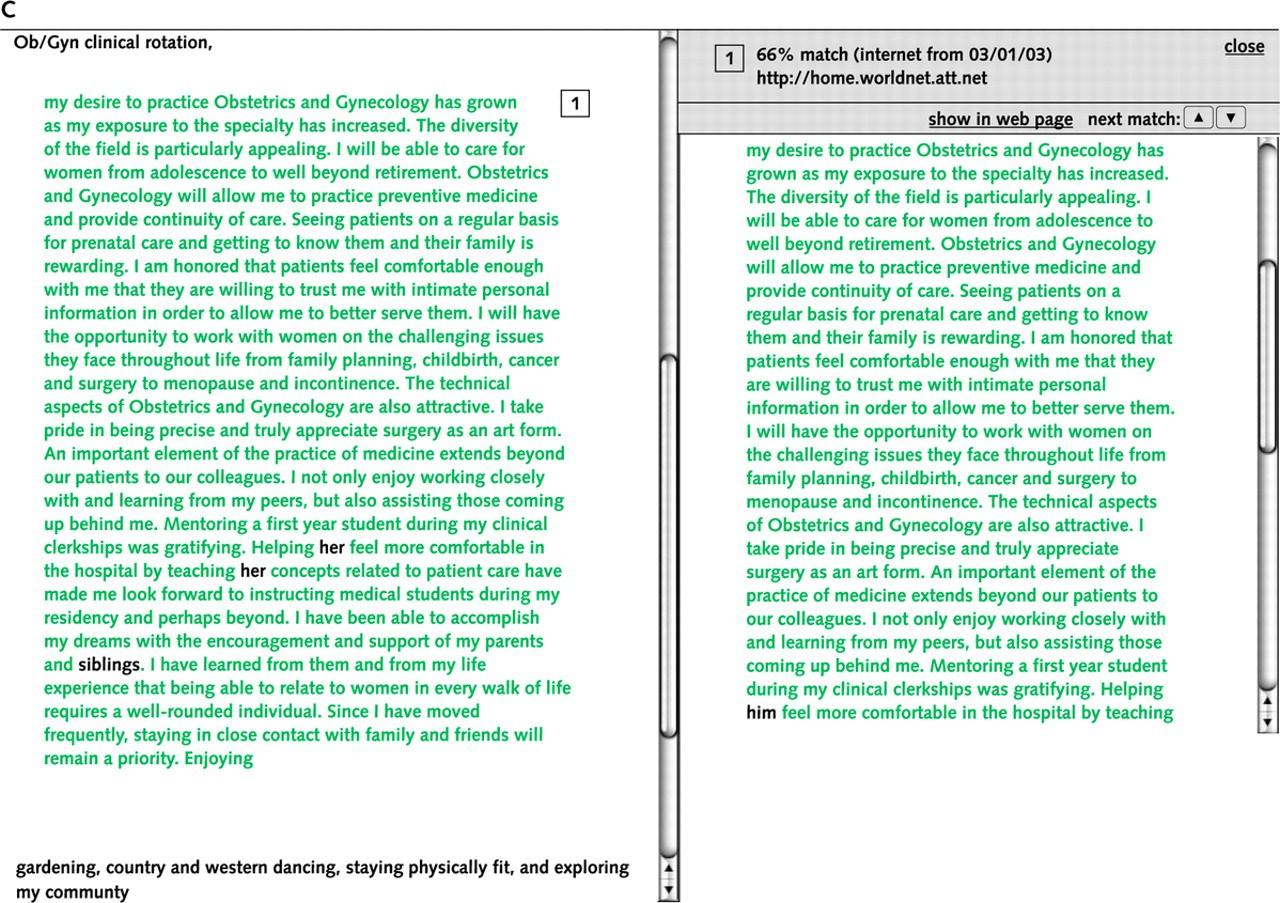 ut austin essay examples