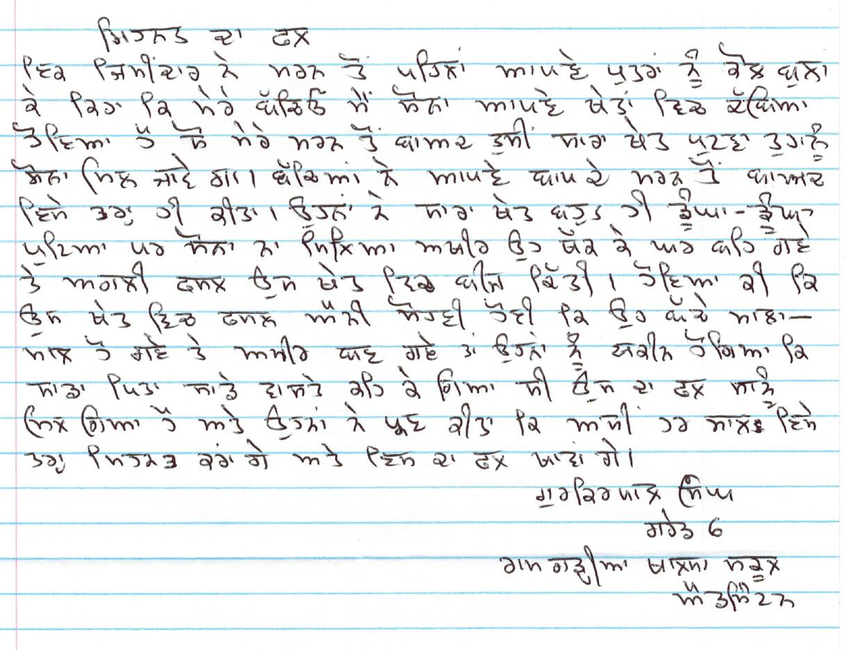 vaisakhi da mela essay in punjabi language