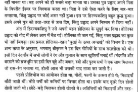006 Cleanliness Essay In Hindi Example Sensational Is Godliness School